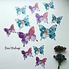 "Бабочки ""Узор""  3D бабочки, 12 шт/набор, без магнитиков."