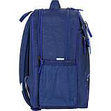 Рюкзак школьный Bagland Отличник  1-4 класс, фото 4