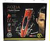 Машинка для стрижки волос Rozia HQ226T Digital Clipper