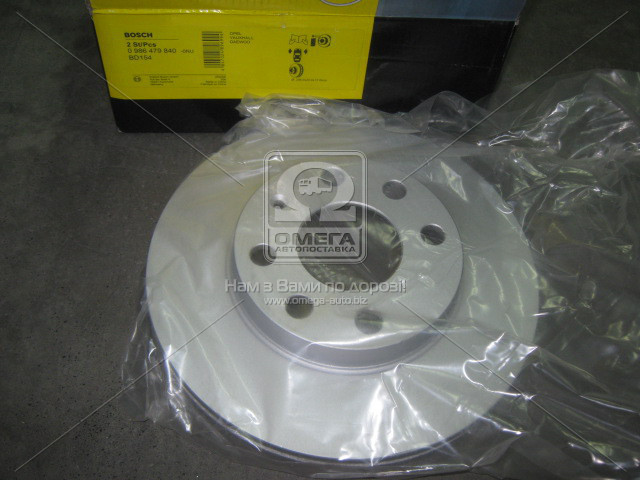 Диск тормозной CHEVROLET AVEO, DAEWOO LANOS, NEXIA передний, вент. (пр-во Bosch) 0 986 479 840