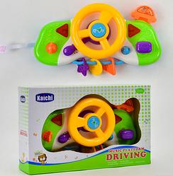 Детский музыкальный руль. Музыкальный руль автошка. Музыкальный руль веселые гонки.