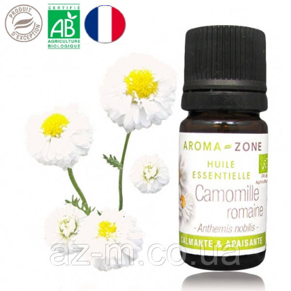 Ромашка французская BIO эфирное масло (Romaine France), 5 мл