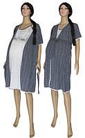 NEW! Хлопковые комплекты для беременных и кормящих мам Mama Style Grey ТМ УКРТРИКОТАЖ!