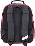 Рюкзак школьный Bagland Отличник  1-4 класс, фото 2