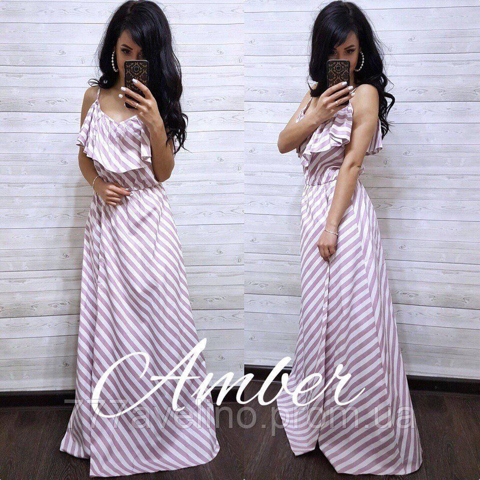Женское длинное летнее платье макси модное