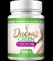 Дюканс Грин Коктейль - Коктейль для экспресс-похудения (Ducan's Green Cocktail)