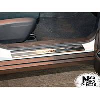 NataNiko Накладки на пороги для NISSAN X-Trail III (T32) '14- (Комплект 4 шт.) (Standart)