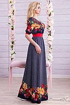 Длинное платье с цветочным принтом (1312-1311-1313 svt), фото 3