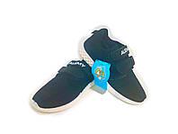 Кроссовки для детей 31-36р