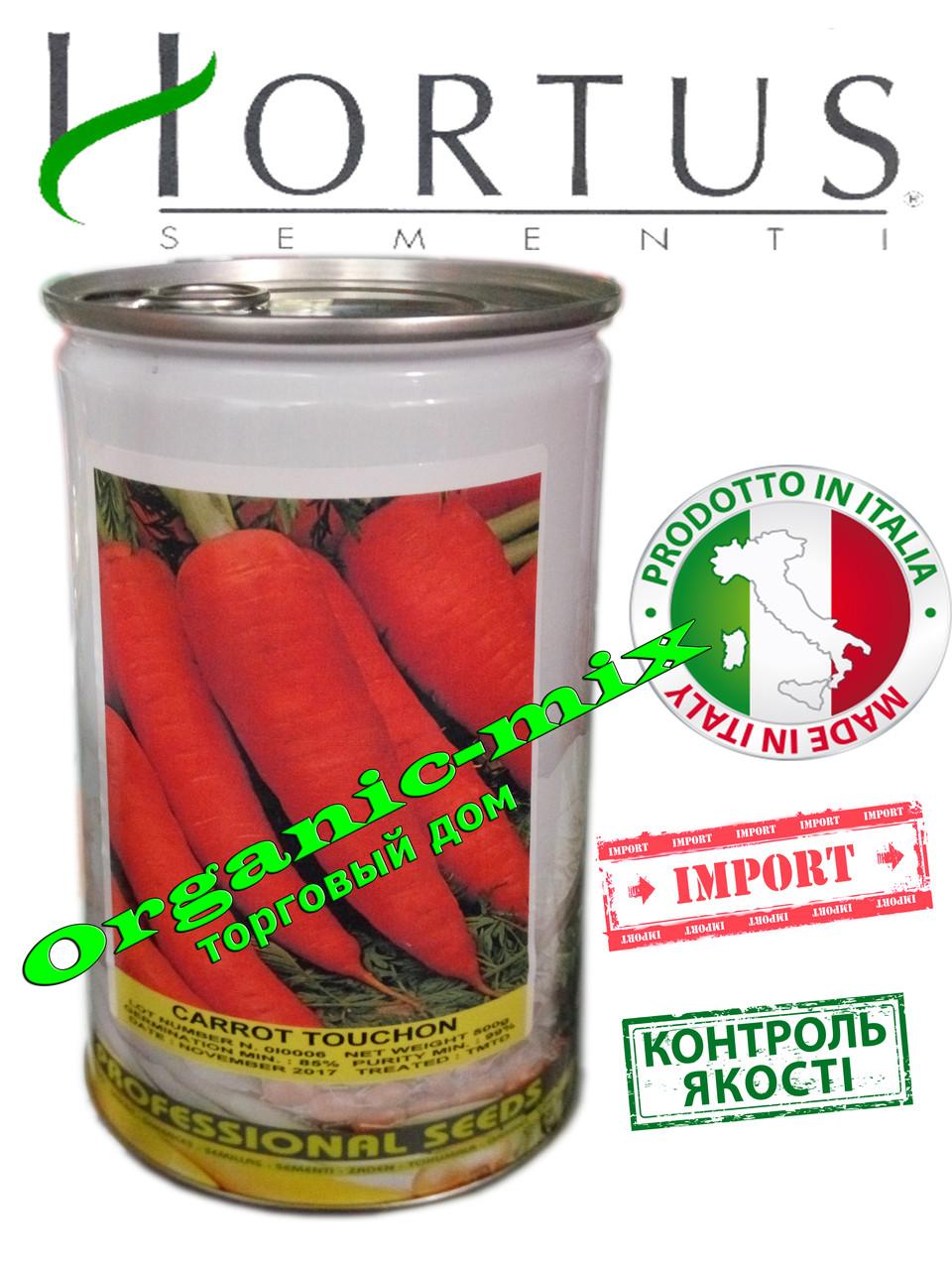 Морковь ультра ранняя Тушон , банка 500 грамм, Hortus (Италия)