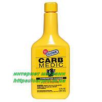 """Очиститель (промывка) инжектора и карбюратора GUNK """"Carb Medic"""""""