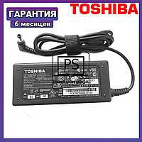 Блок питания зарядное устройство адаптер для ноутбука Toshiba  Satellite L740