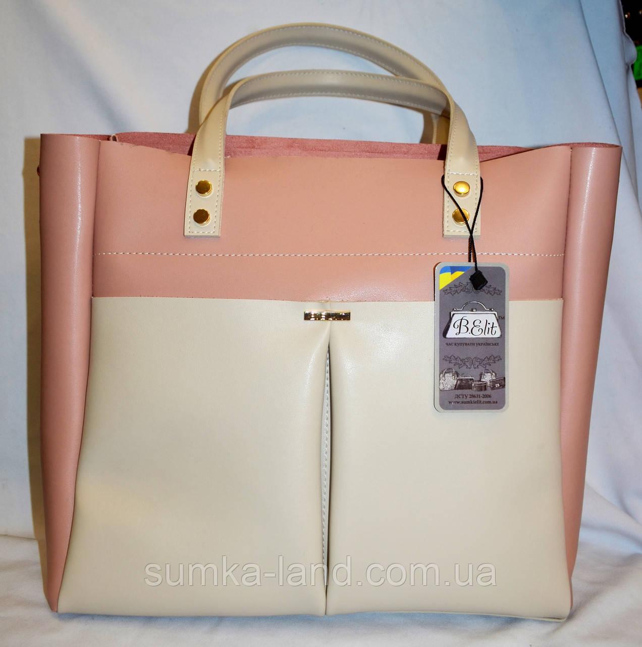 3e9dc24b808f Женская пудровая с бежевым карманом сумка B Elit из эко-кожи с длинной  ручкой 35 30 см