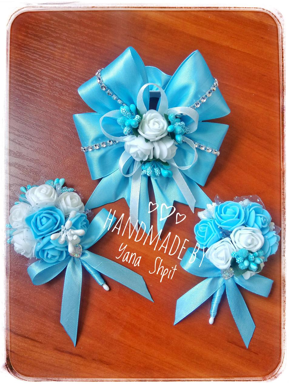 Бутоньерки ручная работа в голубом цвете