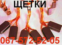 Щетки графитовые щетки угольные щетка эг продажа цена