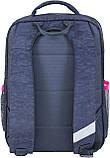 """Школьный рюкзак """"BAGLAND"""" 1-3 класс. , фото 5"""