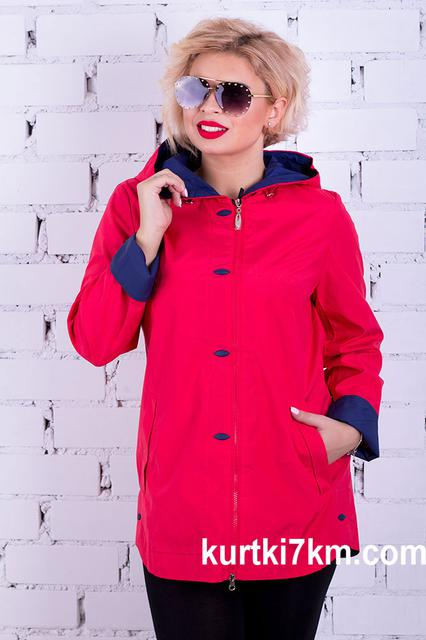 b4971d07f22 Куртки в Одессе - оптово-розничный магазин