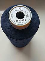Нитки армовані Gutermann Perma Core 120 / 5000м 32021