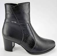Ботинки демисезонные из натуральной кожи на каблуке от производителя модель РБ052В