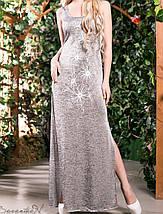 Женское платье в пол серебряного цвета (1384 svt), фото 3
