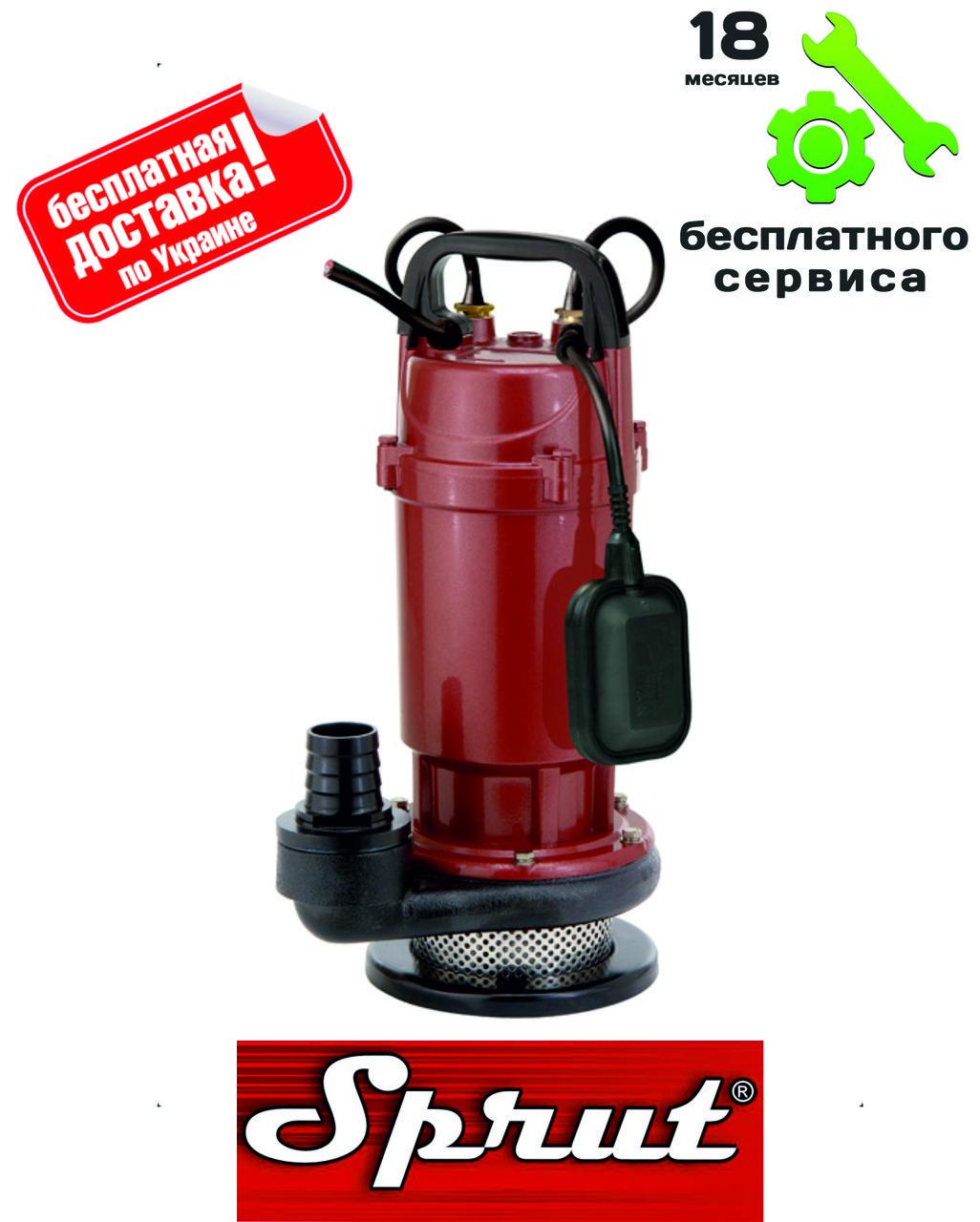 """Дренажный насос """"Sprut"""" QDX 3-20-0.55"""
