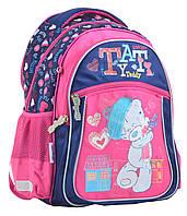 Школьный ранец 1 Вересня S-26 MTY, 555276, 14 л, розовый