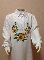 Блуза школьная удлиненная белая для девочки с поясом и вышивкой Подсолнухи