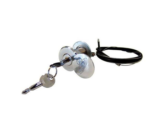 Внешний расцепитель для потолочных приводов DOORHAN LOCK, с ключом