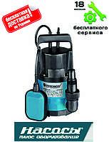 Дренажный насос «Насосы+» DSP-750P