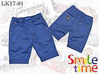 Шорты  детские для мальчика р.98,104,110,116,122, SmileTime Classic Cotton, индиго