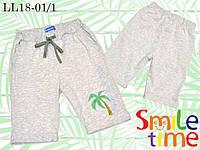 Бриджи трикотажные для мальчика р.128,140,146 SmileTime California, серые (подросток)