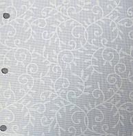 Готовые рулонные шторы 1250*1500 Ткань Lace (Лэйс) (Квиты 5175/1)