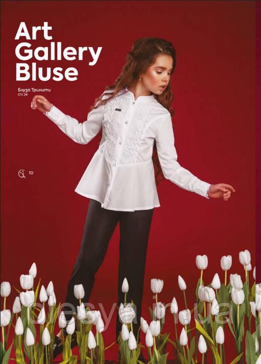 Сорочка на девочку коттоновая Тринити ТМ Suzie Размеры 152