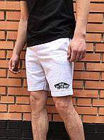 Серые летние шорты Vans мужские