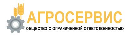 ООО Агросервис