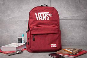 Рюкзак унисекс Vans , бордовые (90002),  [   1  ] (реплика)