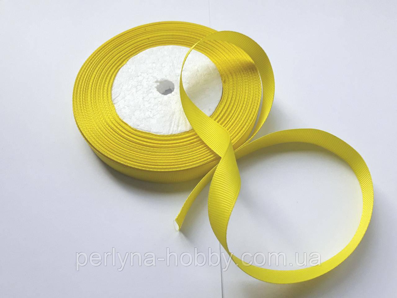 Стрічка репсова 13мм  жовта яскрава на метраж