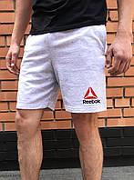 Серые летние шорты Reebok / Рибок мужские спортивные
