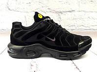 Кроссовки мужские Nike Air сетка черные Ni0151