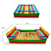 Деревянная детская разноцветная песочница с крышкой-скамейками размером 100х100 см ТМ SportBaby Песочница 29, фото 1
