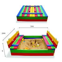 Деревянная детская разноцветная песочница с крышкой-скамейками размером 200х200 см ТМ SportBaby Песочница 30, фото 1