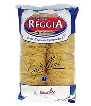 Макаронные изделия Capellini Pasta Reggia, 500 гр