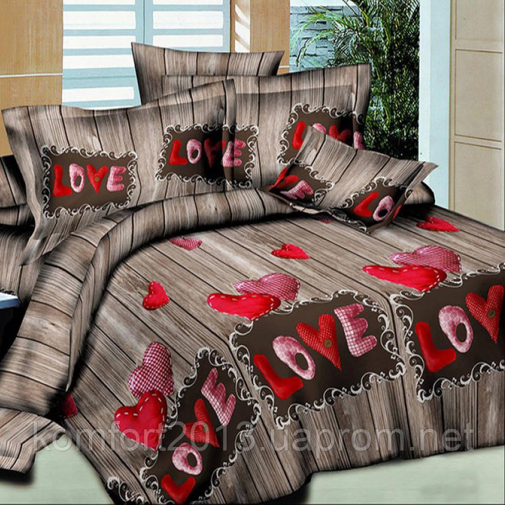Двуспальное постельное белье, Лавстори, ранфорс