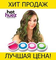 Набор мелков для волос Hot Huez
