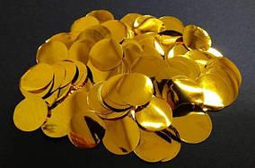 Конфетті гуртки - ЗОЛОТО. Упаковка 100 грам