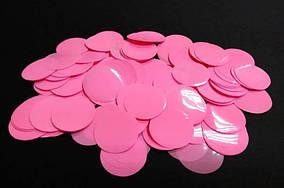 Конфетти кружки - РОЗОВЫЕ. Упаковка 100 грамм