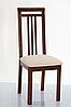 Бремен-Н стул Колибри 1000х415х478 мм деревянный