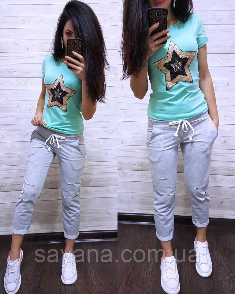 Женский костюм: штаны и футболка с декором, в расцветках. ТУ-5-0618