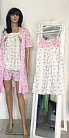 Одежда в роддом