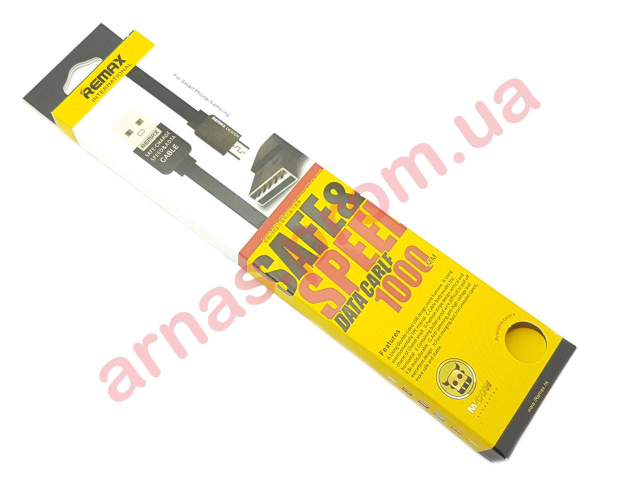 USB micro шнур Remax (T-1)